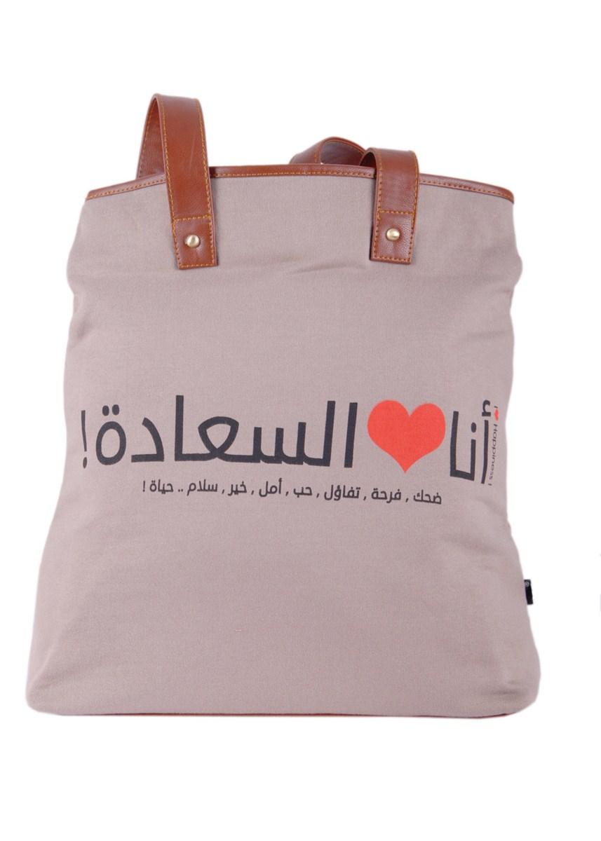 ムI Love Happinessメ Gray Shopper Bag-0