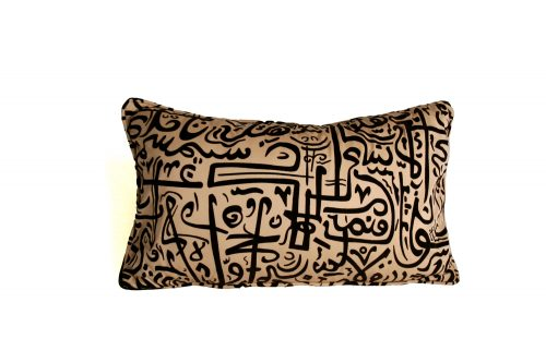 Brown & offwhite arabic calligraphy velvet cushion-0